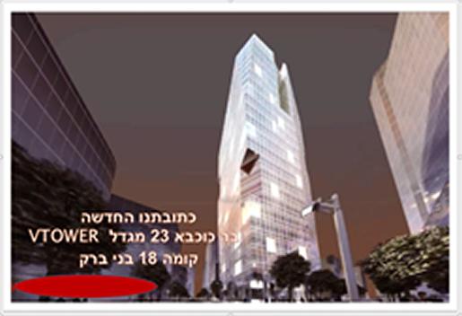 Doron Shalev Testimonial - Predictive Engineering LS-DYNA Course